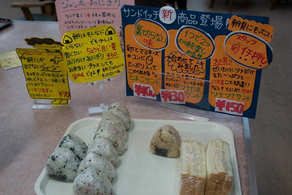 info_sandwich_nakazaya