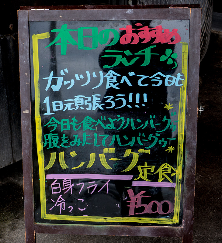 lunch_info_hamberg_160219nakazaya