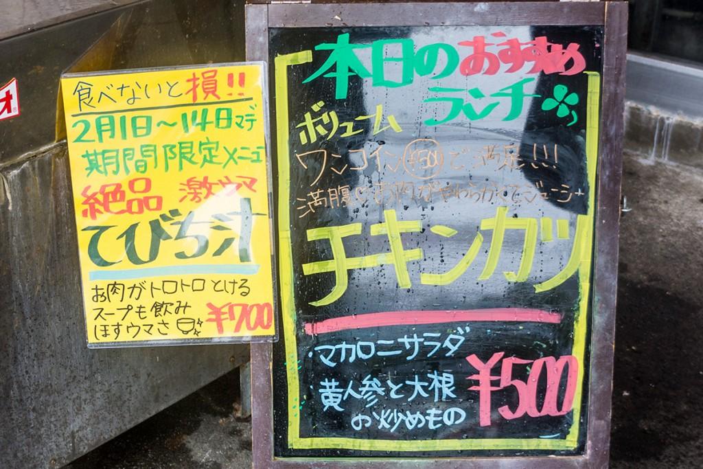 tebichi_info_nakazaya