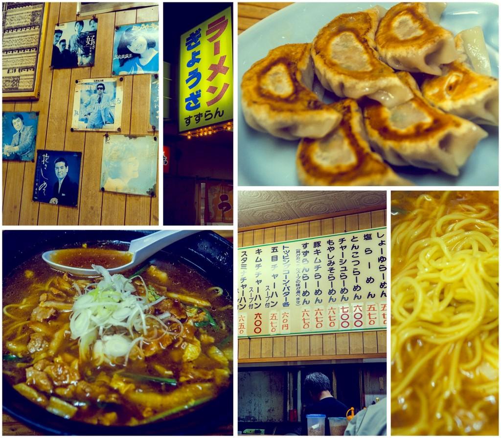 collage_suzuran_u