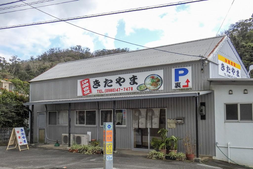 fasard_kitayama