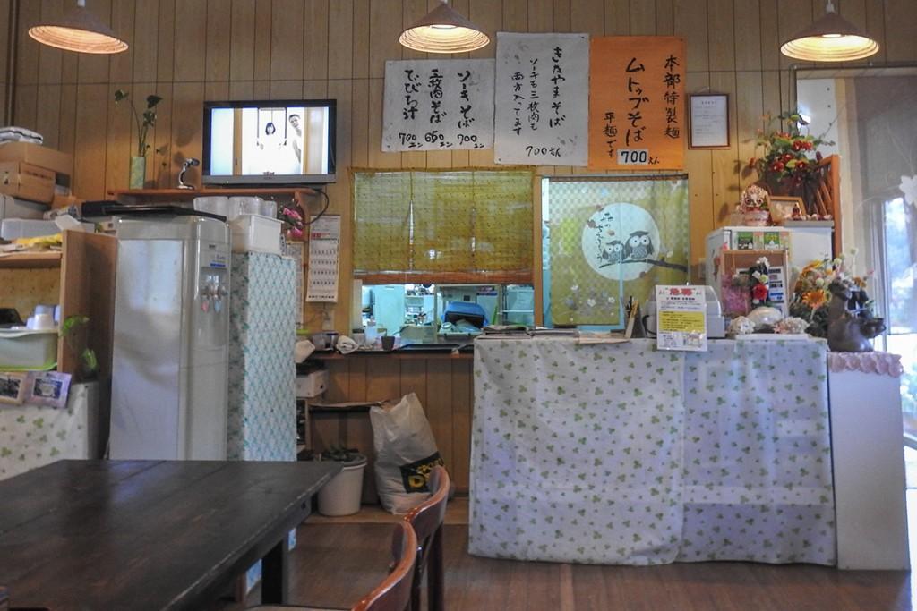 in_kitayama