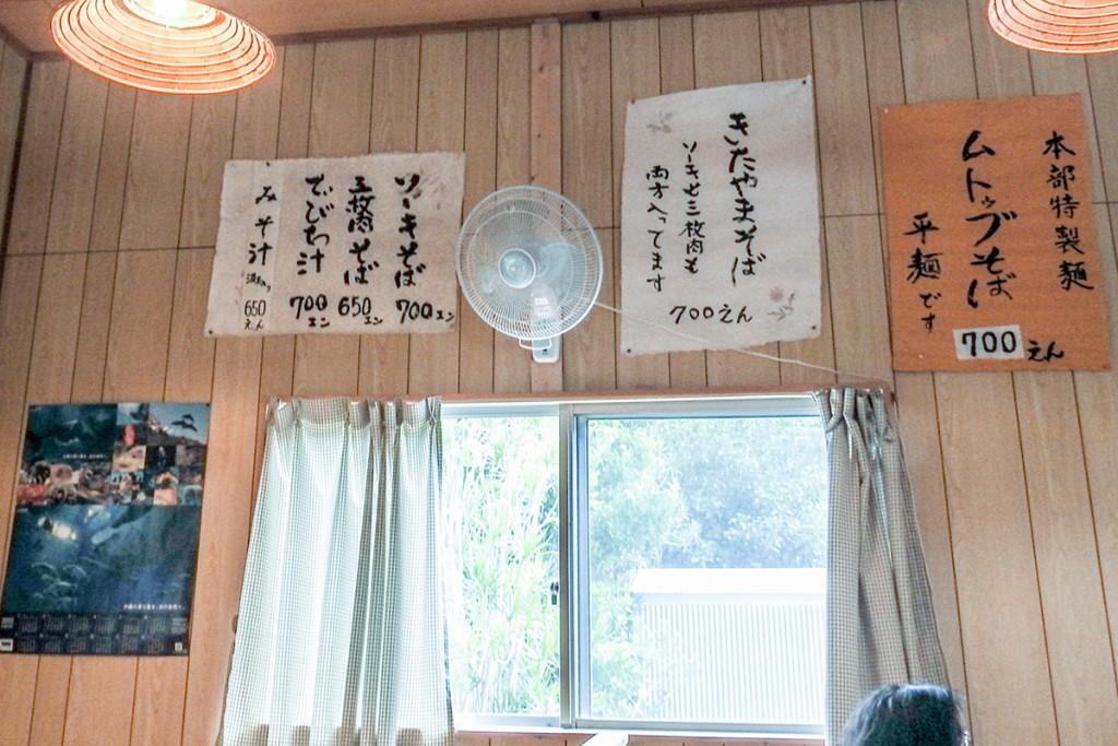 menu_kitayama