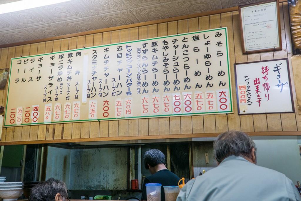menu_suzuran_u