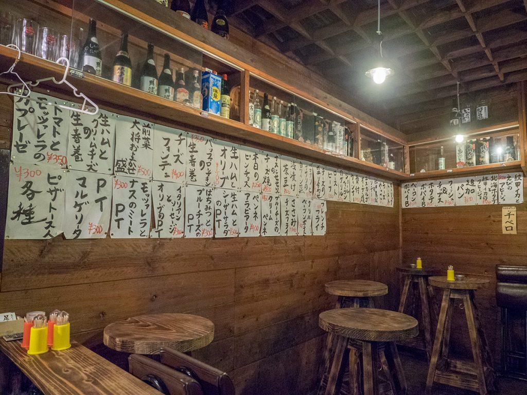 menu_wall_adachiya