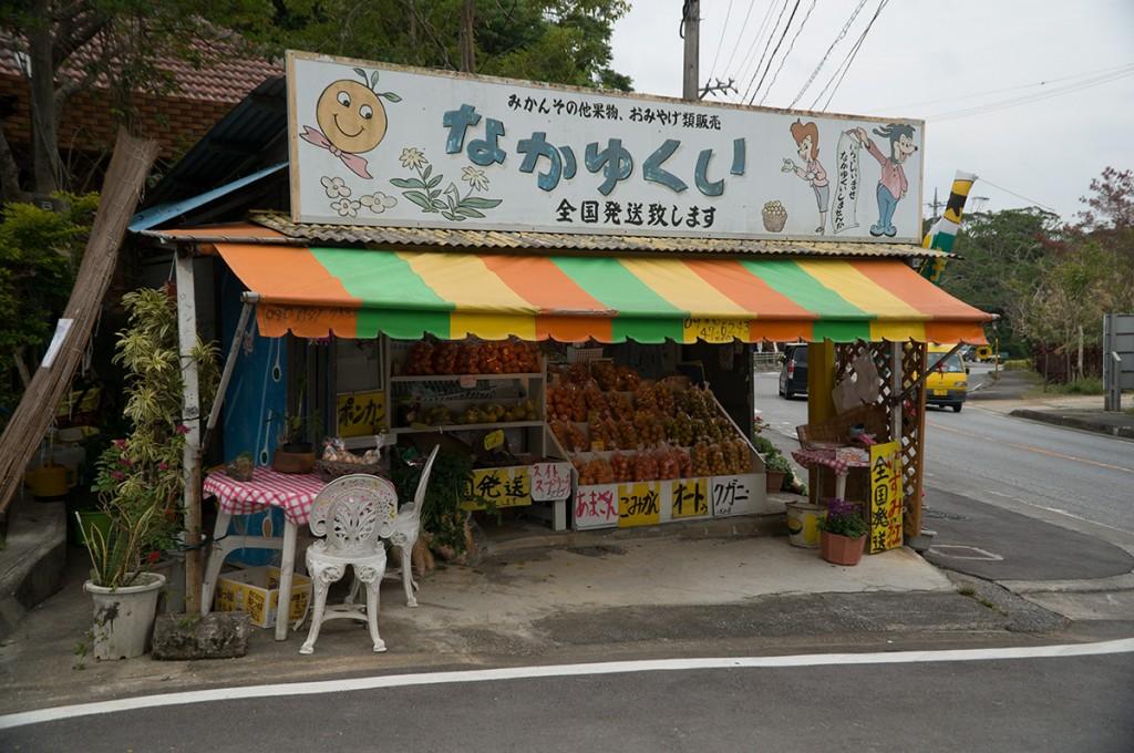 mikan_nakayukui141225