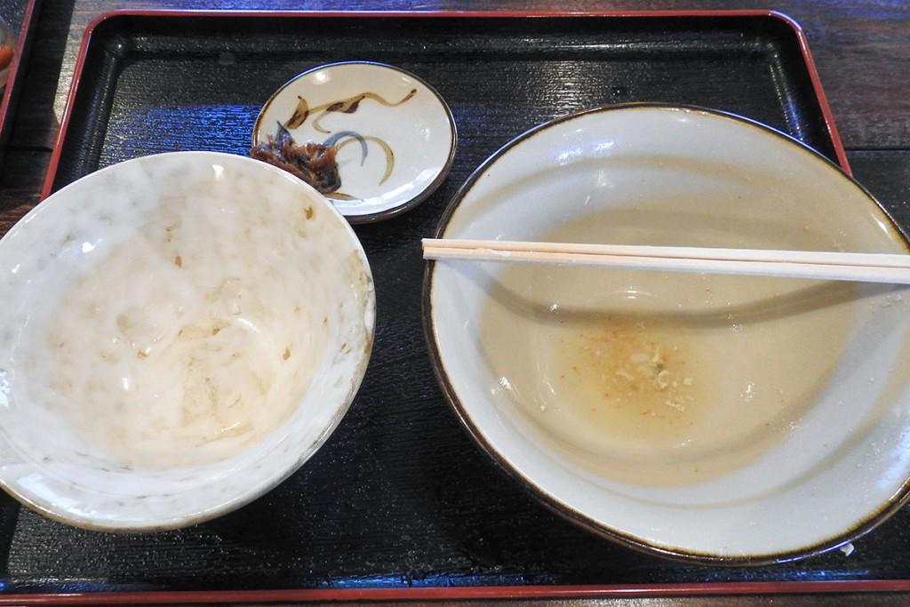 misoshiru_fin2_kitayama
