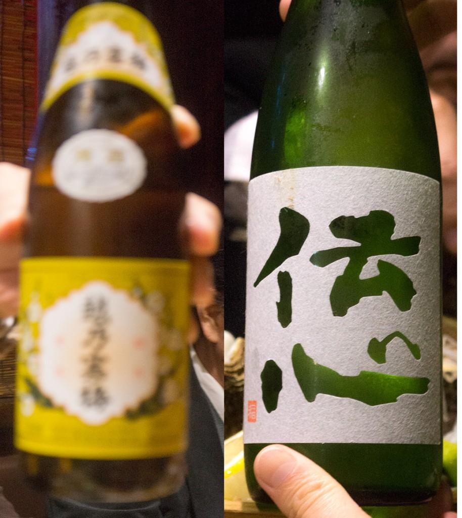 sake_ochinokanbai_denshin_tomaya160123