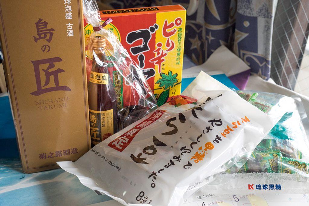 souvenir_kaihokan