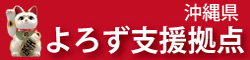 yorozu_icon_250_60
