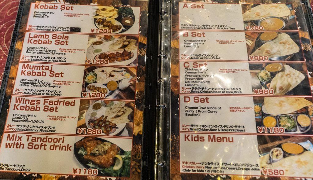 menu2_kastamandaup