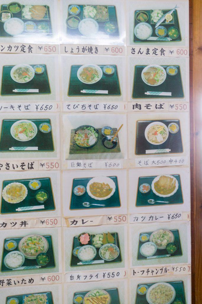 menu2_ohnabe