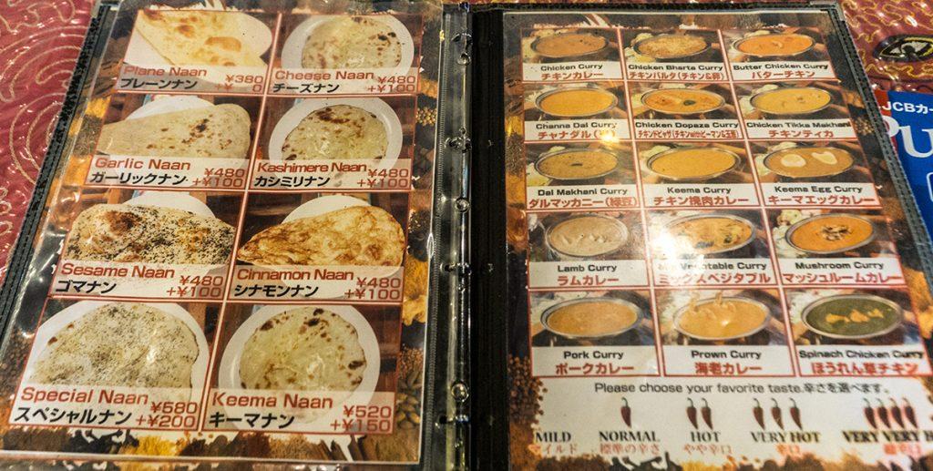 menu_kastamandaup