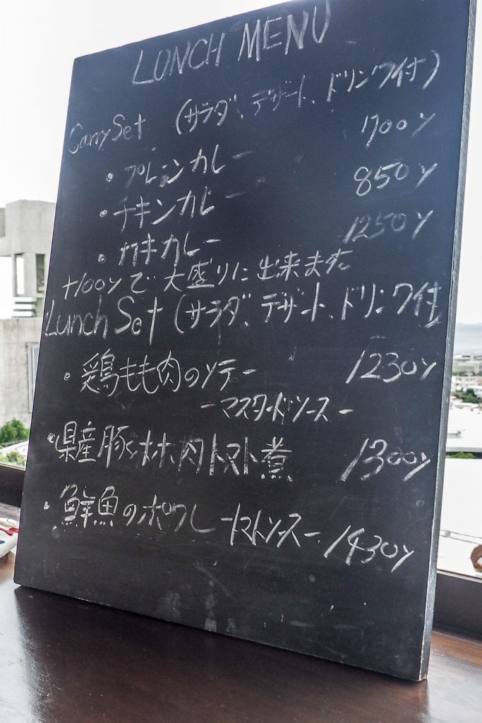 menu_lunch160522_koba