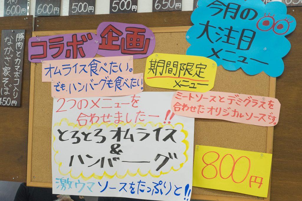 sp_info_160523nakazaya