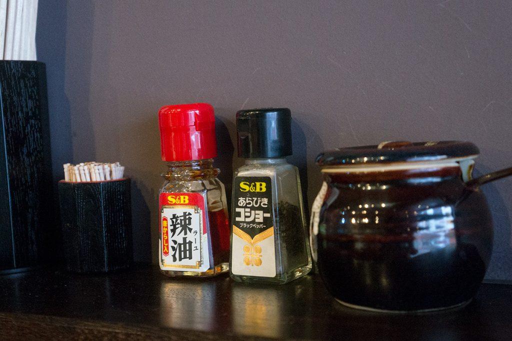 spice_kikuchi