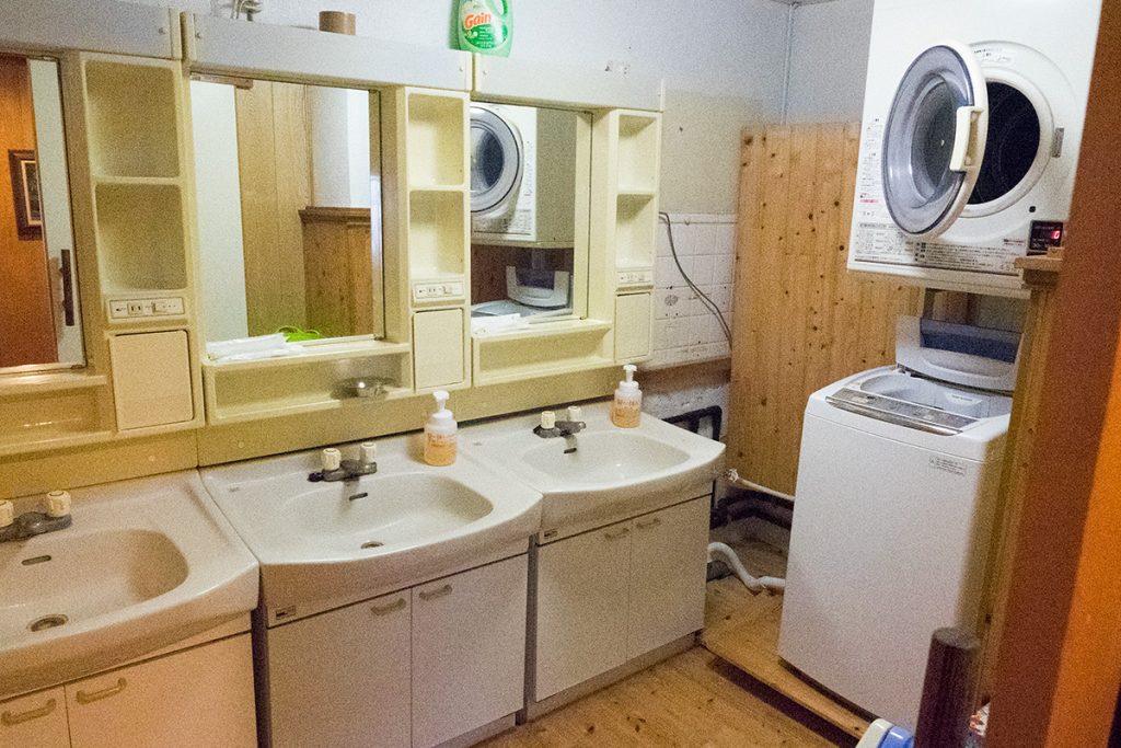laundry_kiku