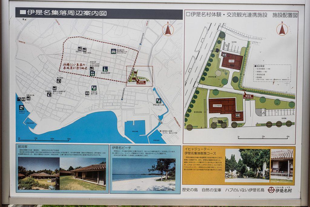 map_izena_izena