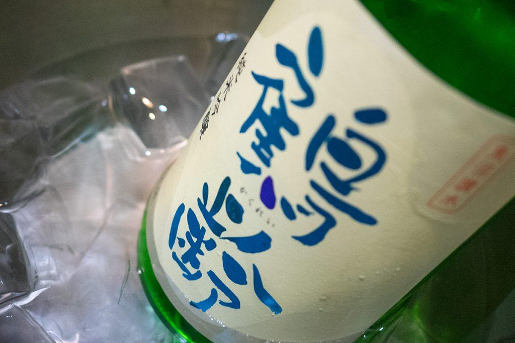 kakurei_bottle_en