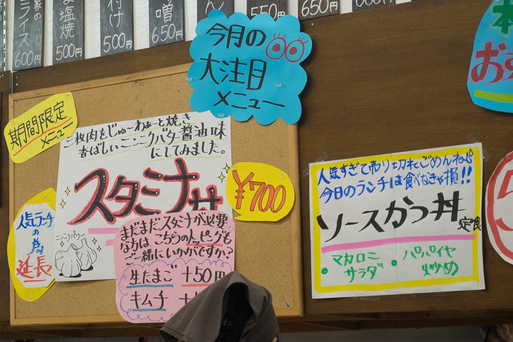 lunch_sourcekatsudon_info_nakazaya