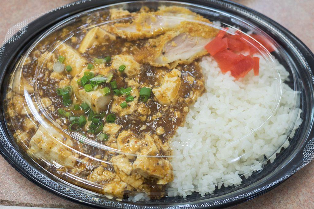 lunchbox_mabotofu_nakazaya
