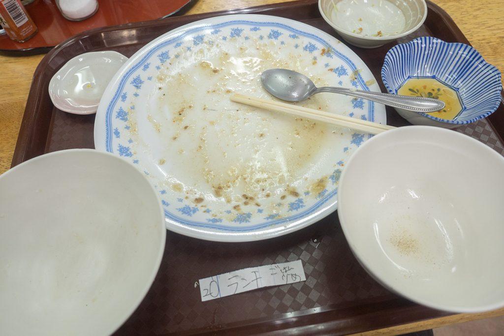 mabonasu_fin_nakazaya