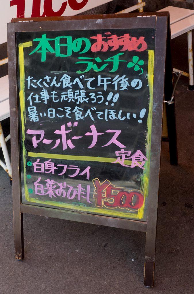 mabonasu_info_nakazaya