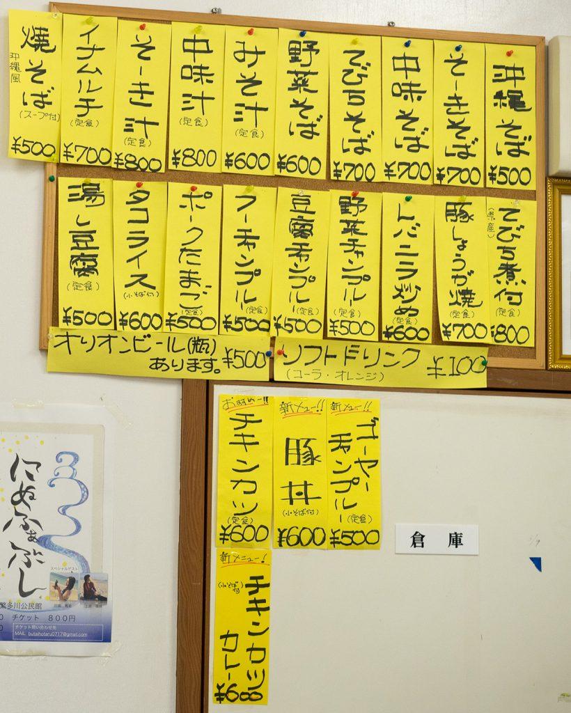 menu2_takechan