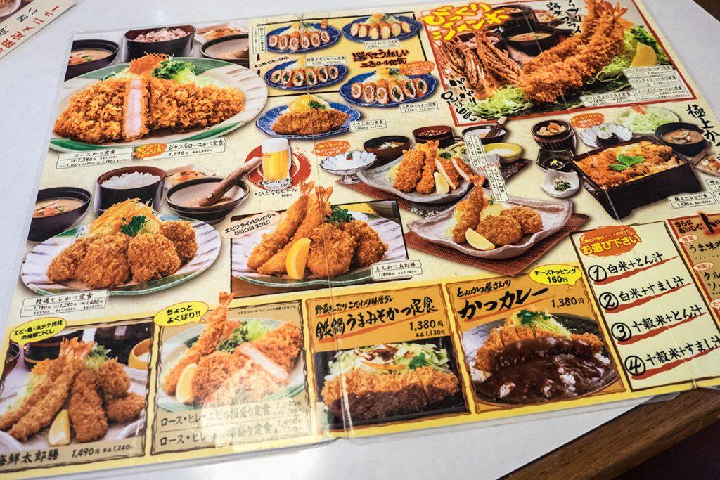 menu_tonkatsutaro