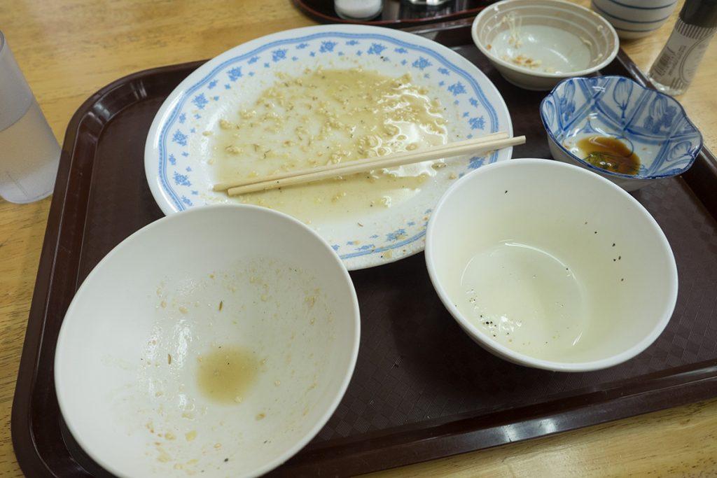 narbera_shiromi_fin_nakazaya