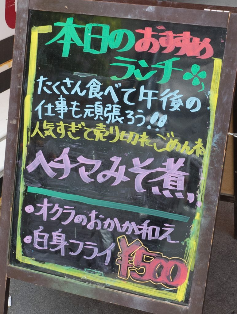 narbera_shiromi_info_nakazaya