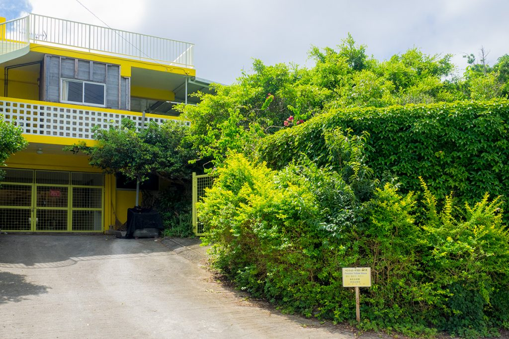 pension_yellowhouse2