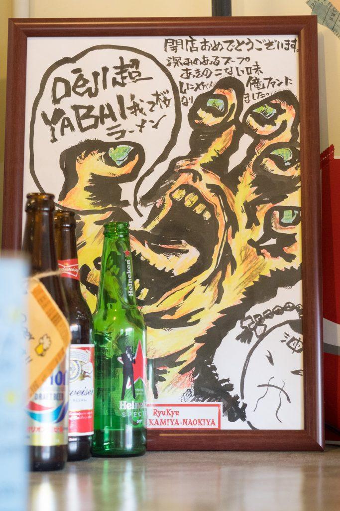 poster_gajiro