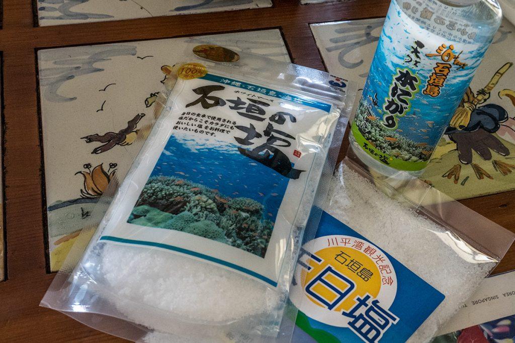 salt_nigari_ishigaki