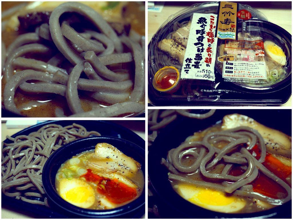 sanchikuju1-4_famima