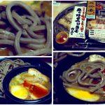 三竹寿のこだわり焼き豚と炙り鶏の魚介豚骨つけ蕎麦仕立てinファミマ