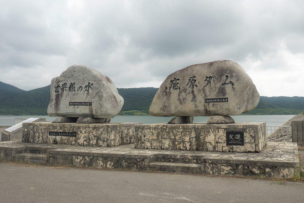 stone_sokobaru