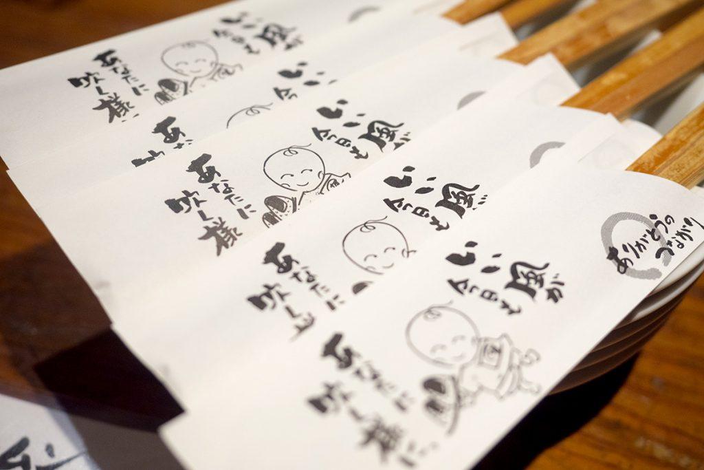 chopstick_hanbamaru