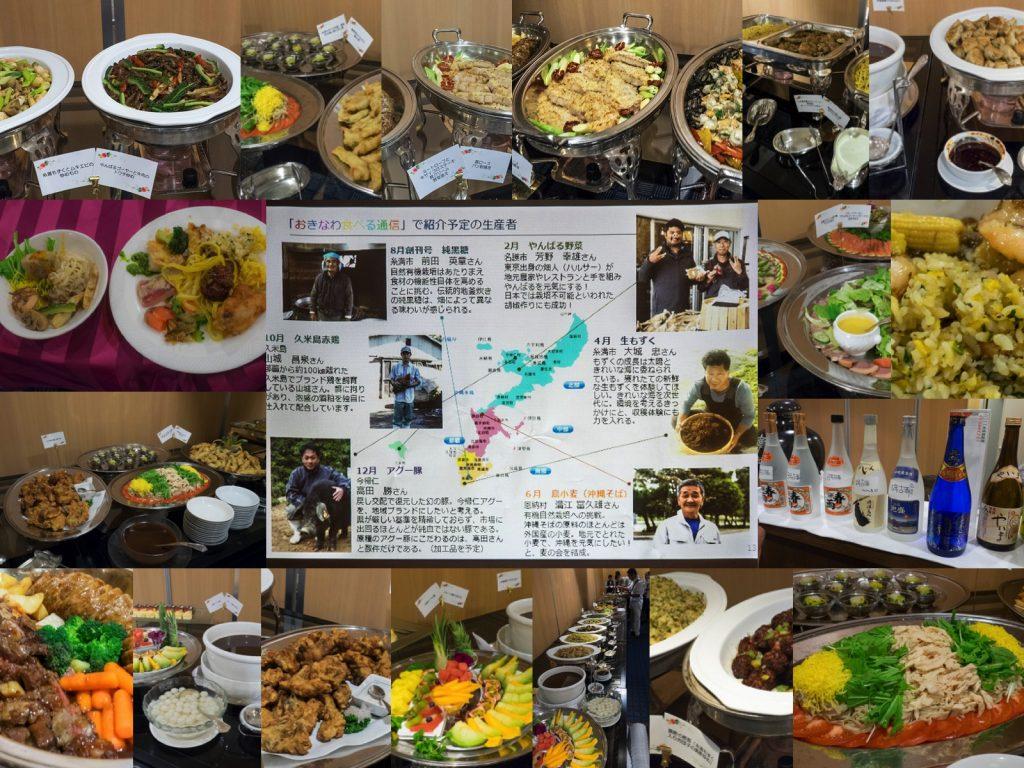 collage_taberu