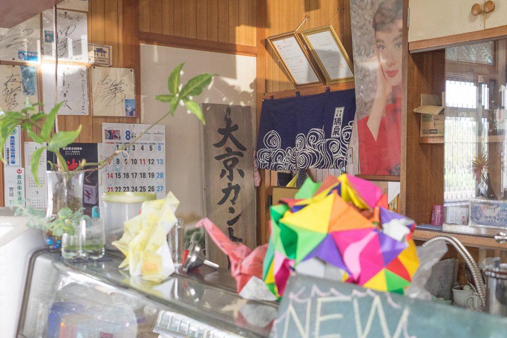daikyo_country_sign_daikyo