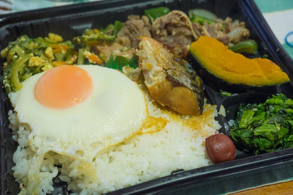 gyup_lunch_160818yoshimoto