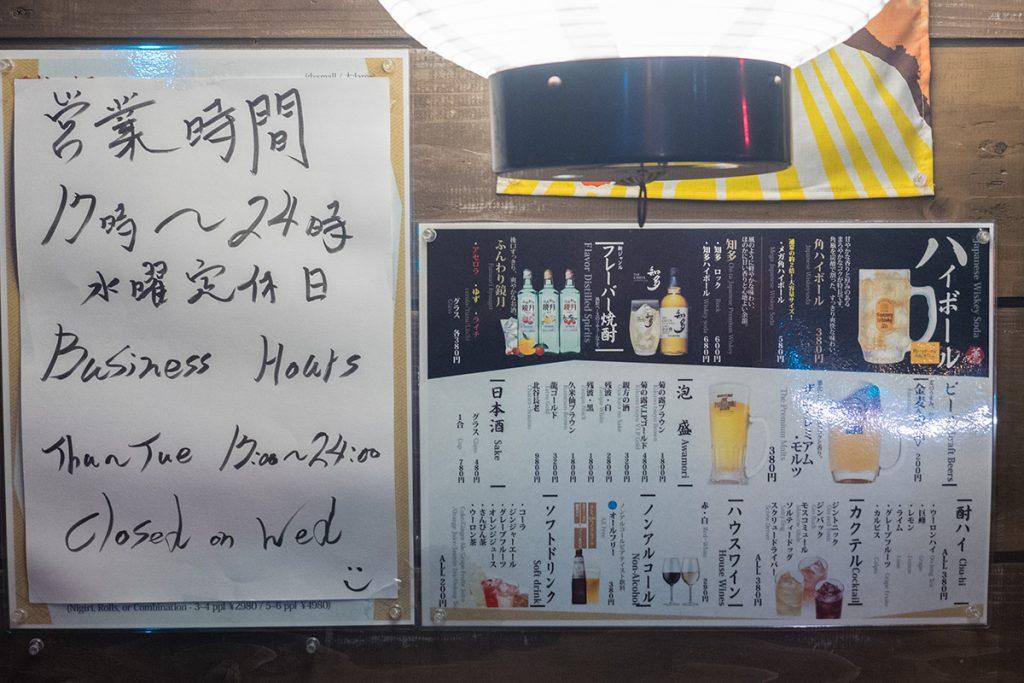 info_kazu