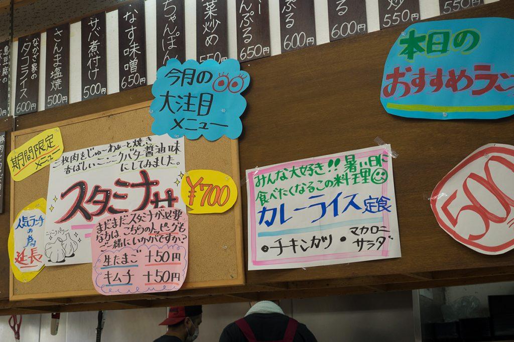 lunch_info_curry_160803nakazaya