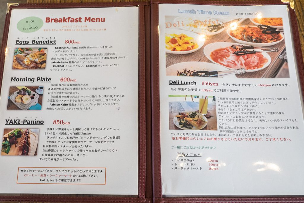 menu2_cookhal