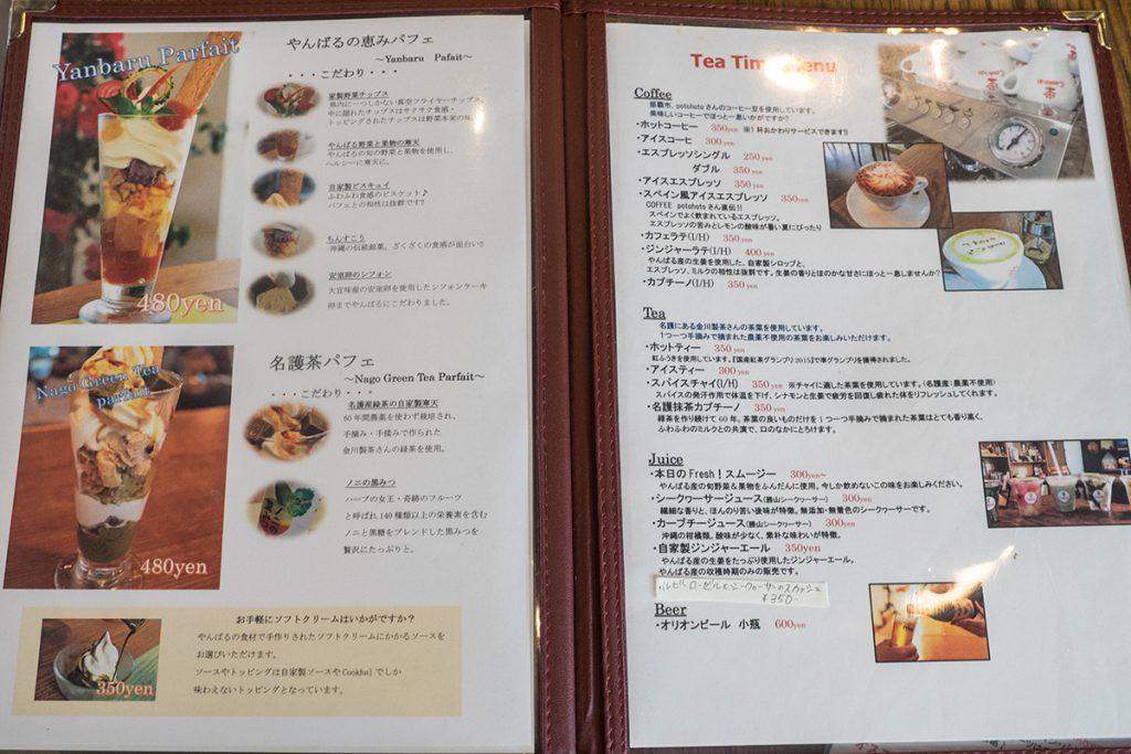 menu3_cookhal