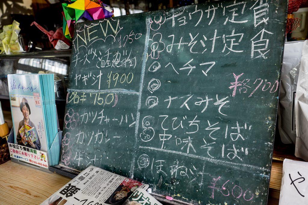 menu_counter_daikyo