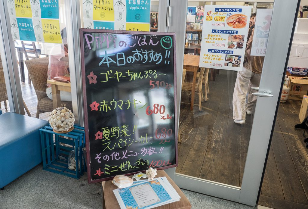 menu_out_supportcenter