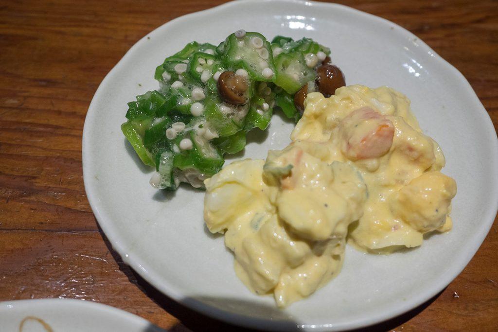 okura_potato_hanbamaru