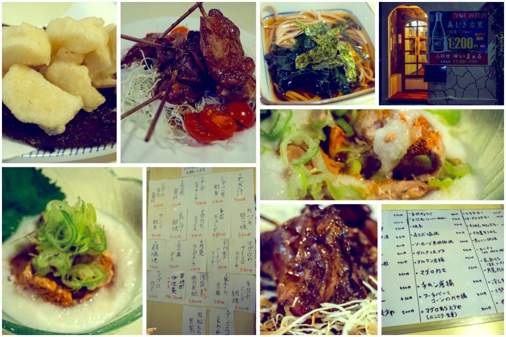 collage160913_yuimaru