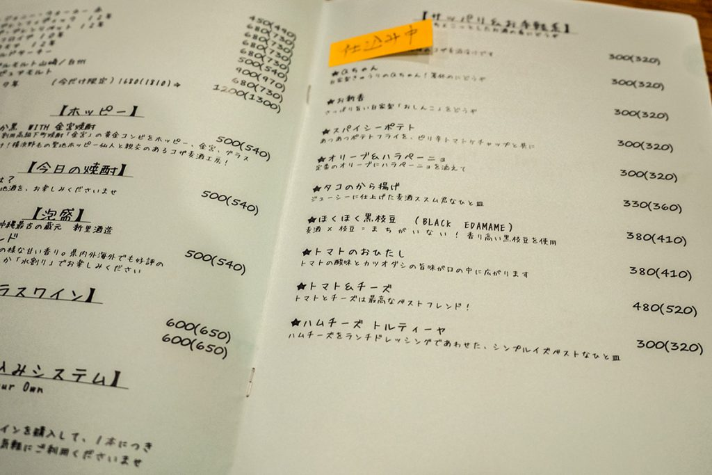 menu2_tohyama